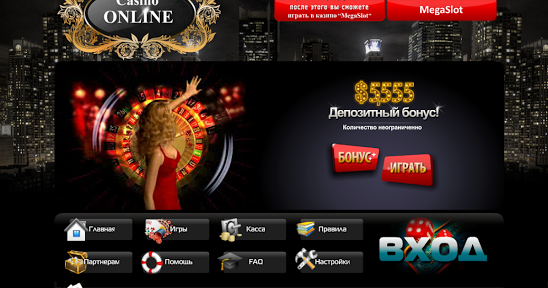 casino megastart